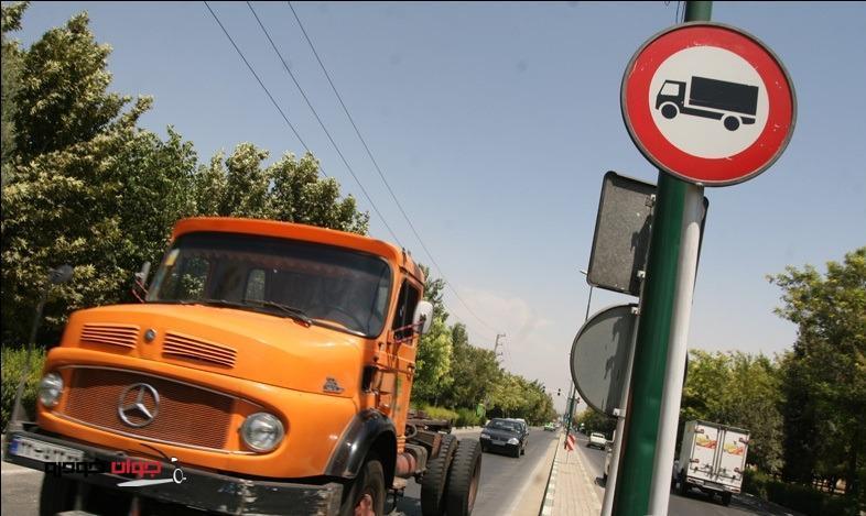 امشب تردد و ورود کامیون ها به تهران ممنوع است