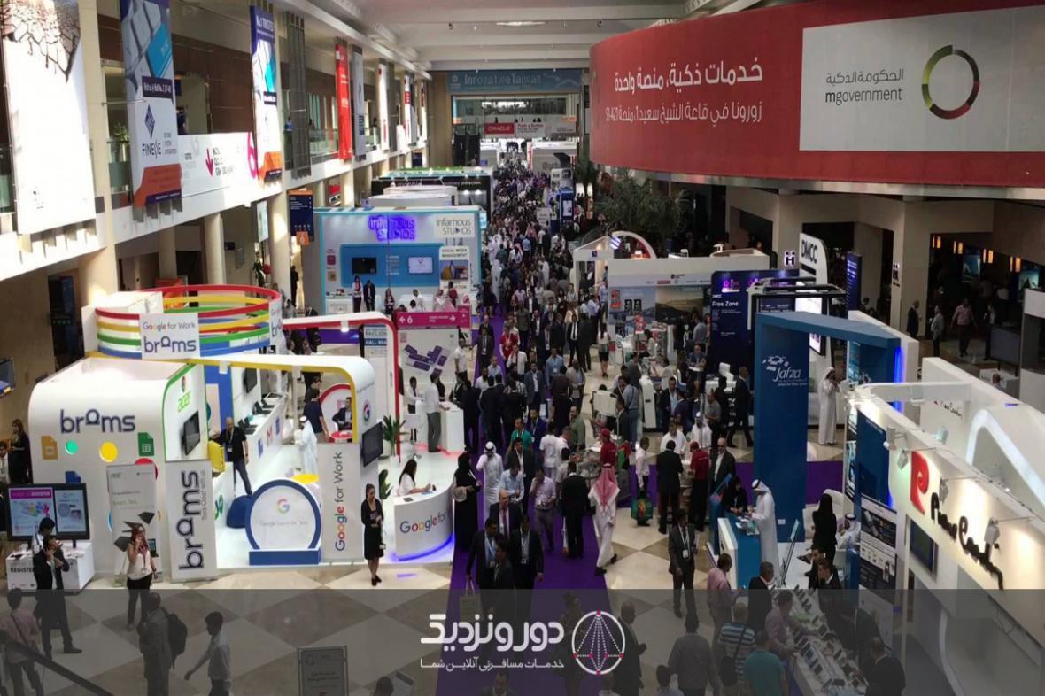 نمایشگاه بین المللی جیتکس دبی