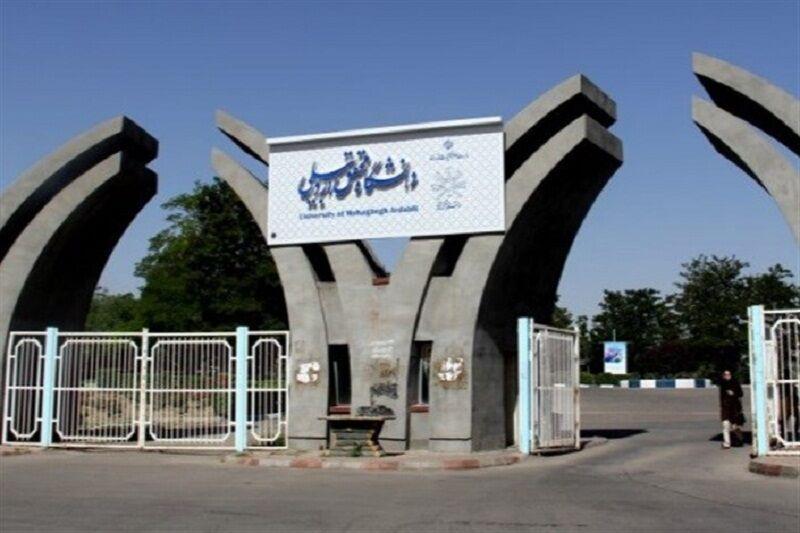 خبرنگاران دانشگاه های استان اردبیل تعطیل شدند