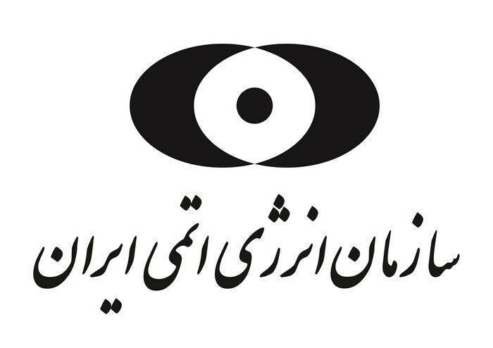 خبرنگاران بیانیه سازمان انرژی اتمی در پی تحریم جدید دانشمندان هسته ای ایران توسط امریکا