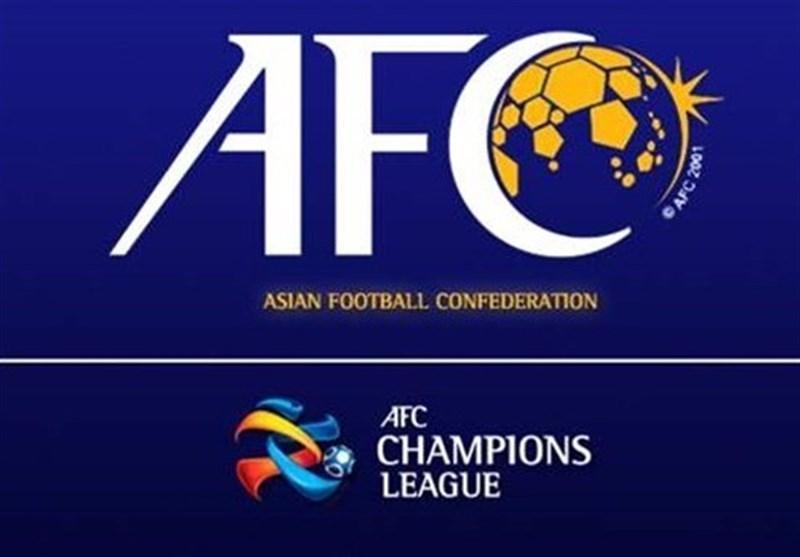 گزینه نهایی AFC برای لیگ قهرمانان آسیا