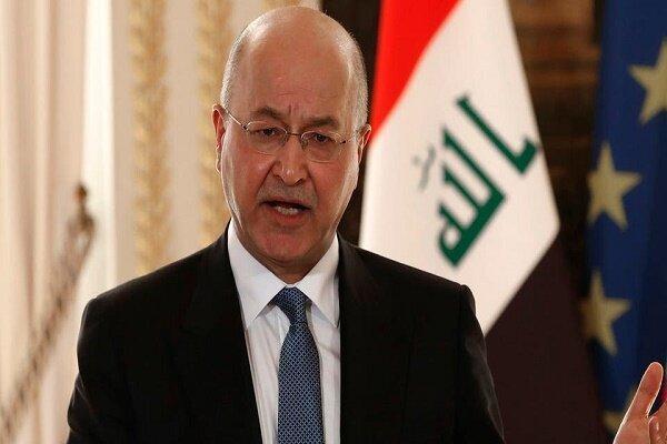 برهم صالح: تروریسم همچنان در حال تهدید صلح اجتماعی در عراق است