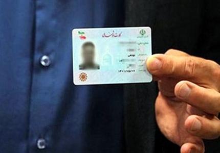 چگونه با کارت ملی، کرونایی ها تعیین می شوند؟