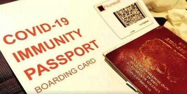 چه تغییری در گذرنامه سفر ایجاد میشود؟