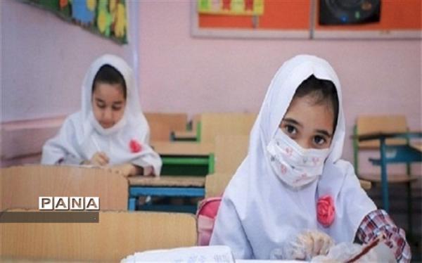 جزئیات بازگشایی مدارس؛ حضور در مدارس اجباری نیست