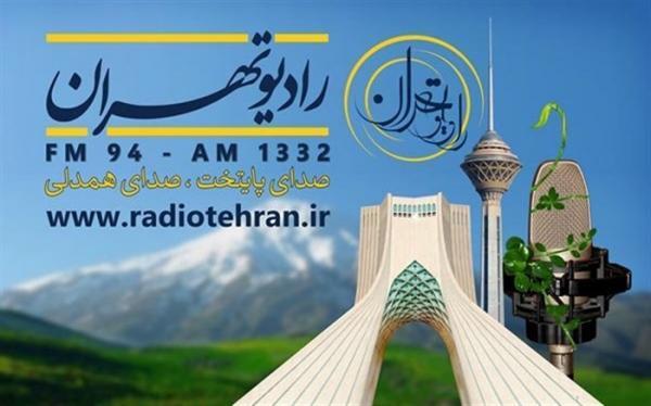 مصاحبه با زنان قهرمان جنگ در رادیو تهران