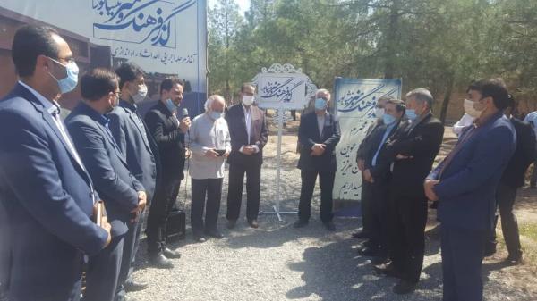شروع مراسم کلنگ زنی اولین گذر فرهنگ وهنر شهرستان های خراسان رضوی در نیشابور